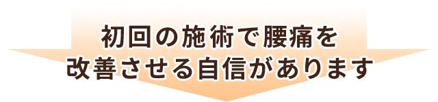youtsu4
